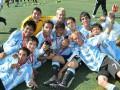 Selección Argentina de Fútbol 7 FADEPAC
